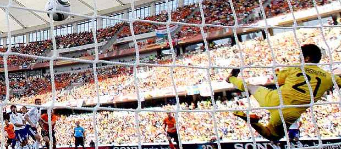 Holanda vence 1-0 o Japão e fica mais perto das oitavas de final