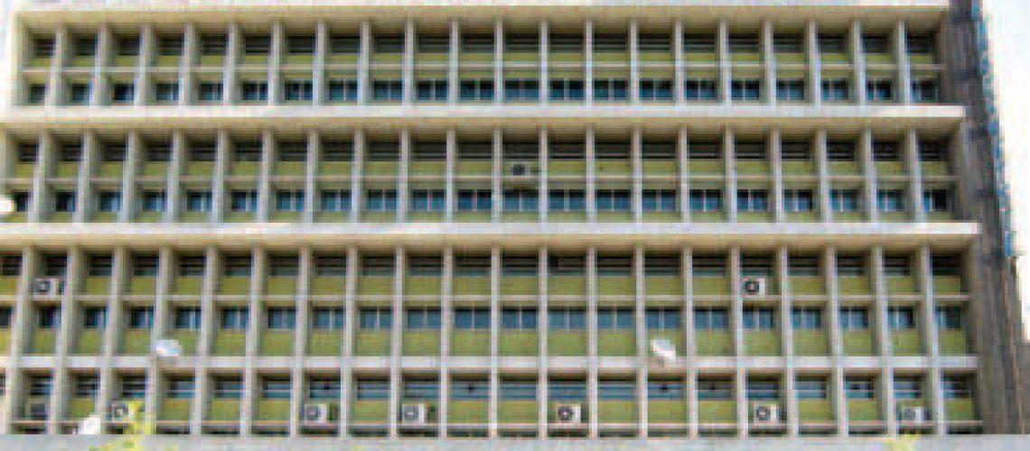Banco de Moçambique 35 anos de existência